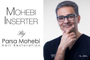 Find out more about the Mohebi Inserter