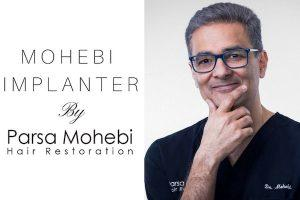 Find out more about the Mohebi Implanter